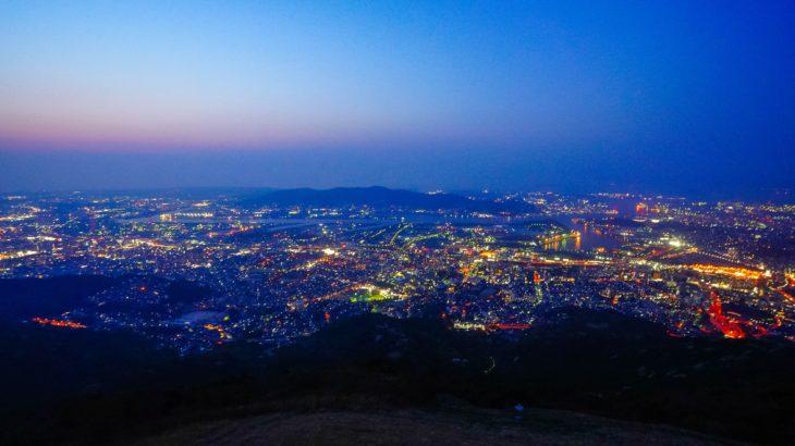 北九州「皿倉山」100万ドル夜景の裏!怖い噂