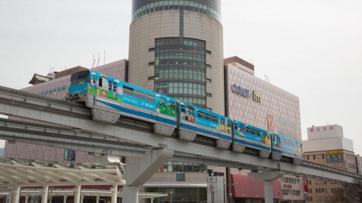小倉コレット閉店での皆の意見!!小倉駅周辺の過去、現在!!
